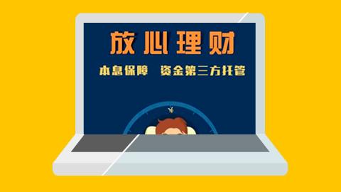 Prepara tu página web o aplicación para el mercado chino