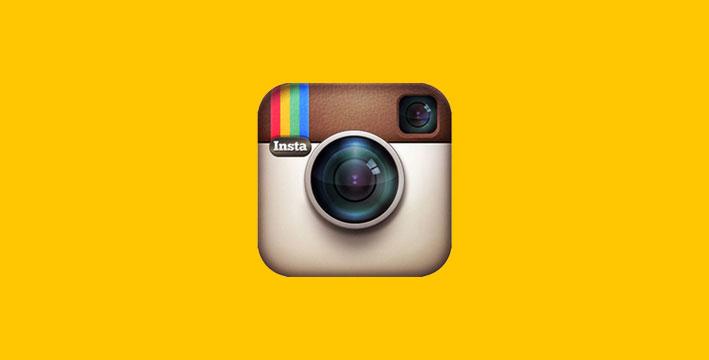Cómo aumentar tu presencia en Instagram